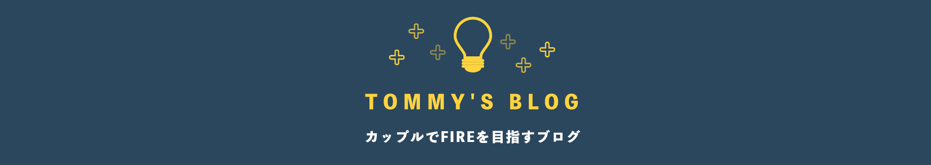 Tommy's Blog